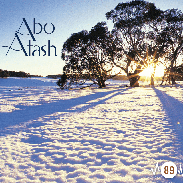 Abo Atash 89 With Dj Taba