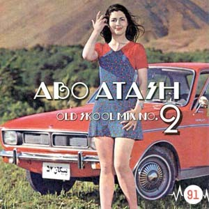 Abo Atash 91 With Dj Taba old school mix