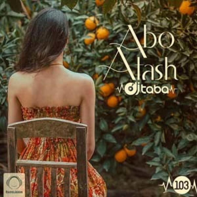 Abo Atash 103 With Dj Taba