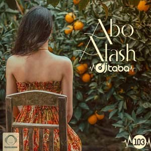 Abo Atash 103 With Dj Taba