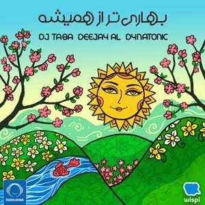 dj taba deejay al norouz mix