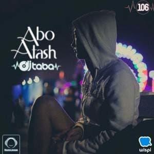 Abo Atash 106 With Dj Taba