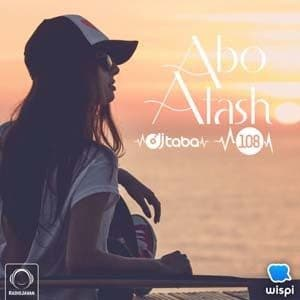 Abo Atash 108 With Dj Taba
