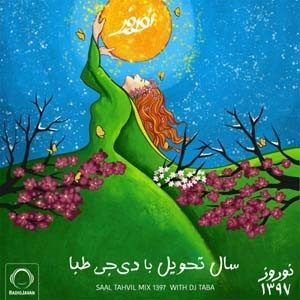Persian norouz Mix 1397 dj taba