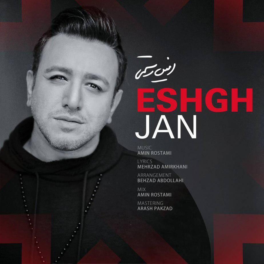 Eshgh Jan