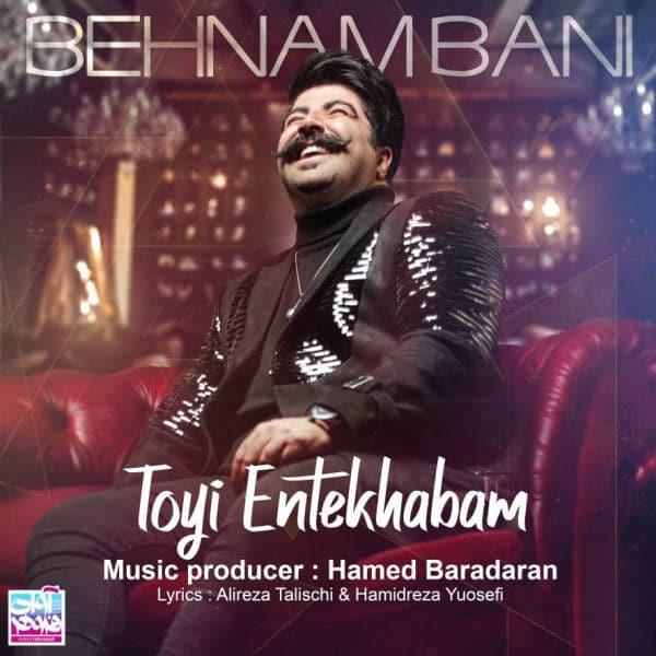 Toyi Entekhabam