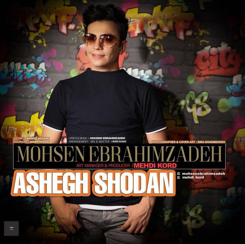 Ashegh Shodan