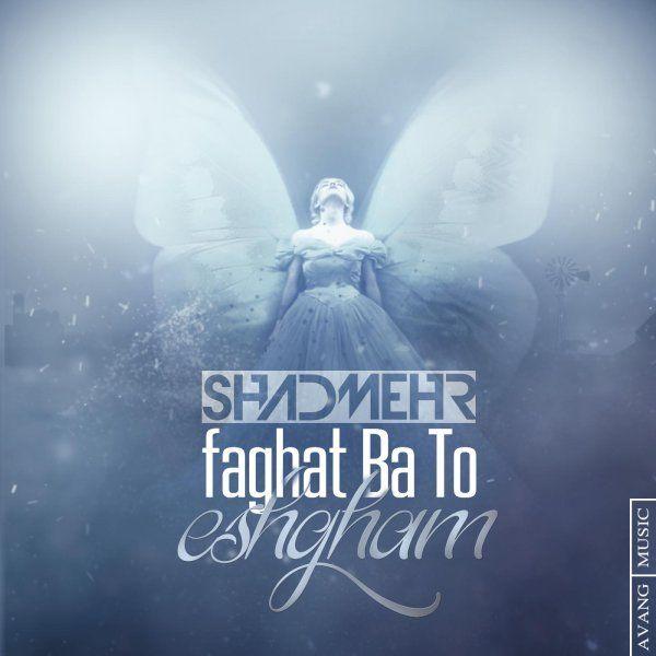 Faghat Ba To Eshgham