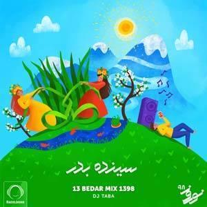 13 Bedar mix by DJ Taba