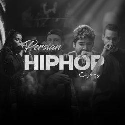 Persian HipHop Playlist