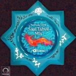 Persian Dance Mixes Music | Download and Listen Latest Music | DJ Taba