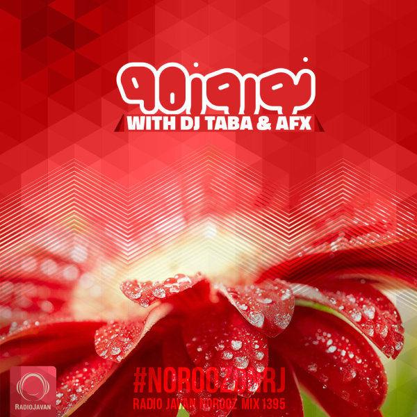Norooz Mix 1395
