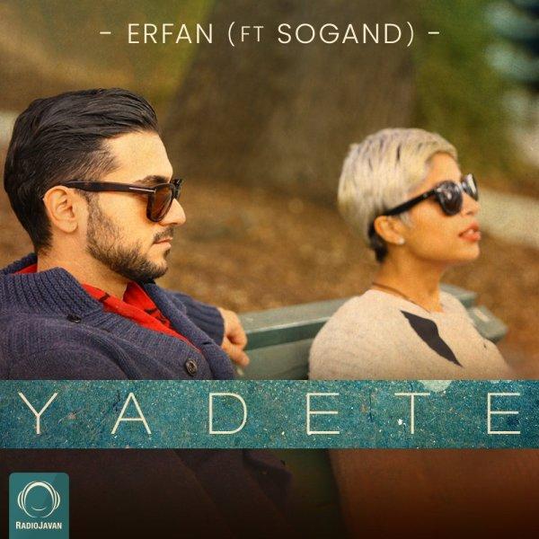 Yadete (Ft Sogand)