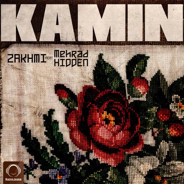 Kamin (Ft Mehrad Hidden)