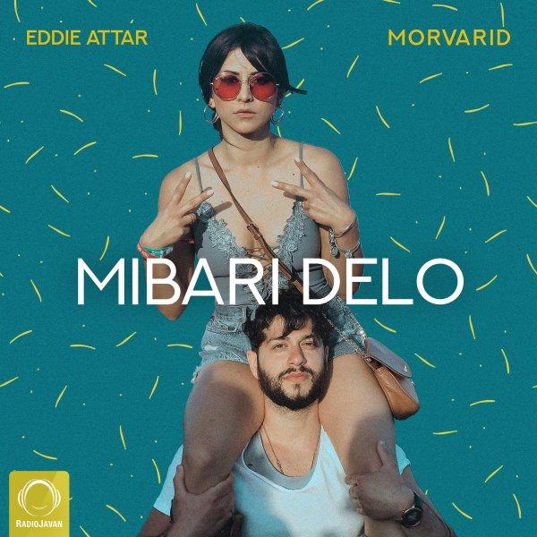 Mibari Delo