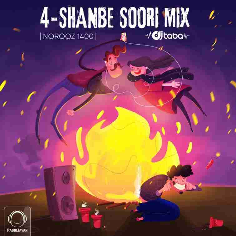 4 Shanbe Soori Persian Dance Mix