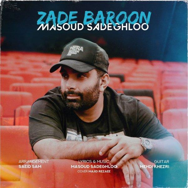 Zade Baroon