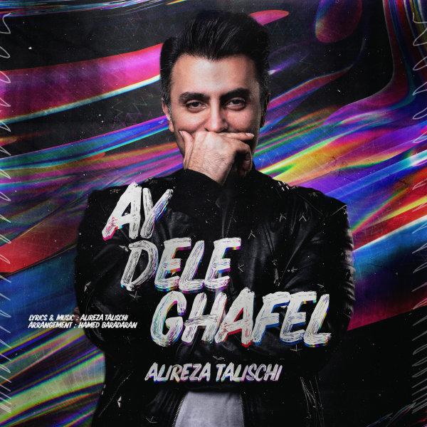 Ay Dele Ghafel