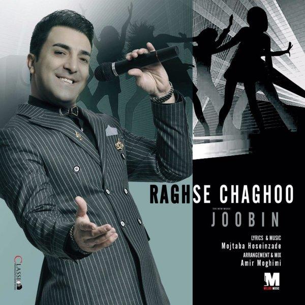 Raghse-Chaghoo